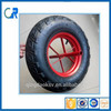 16x400-8 rubber wheel,4.00-8 air wheel,wheelbarrow air wheel