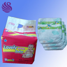 Free Sample Baby Diaper Disposable Baby Diapers in Bales