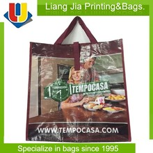 New Products Eco Extra Large Laminated PP Woven Shopping Bag With Logo