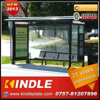 kindle professional modern communication enclosure over 30 years experience ISO9001:2008