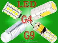 7W G9 led lamp