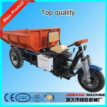 new trike motorcycle/ motorcycle dumper/three wheel trike