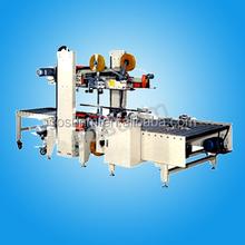 shenzhen full automatic sealing machine co., ltd.