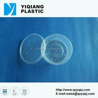 multi dimension plastic clear food packaging