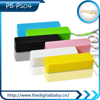 colorful universal portable waterproof power bank 2600mah aaa battery