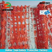 High Tensil HDPE Plastic Orange Safety Fence