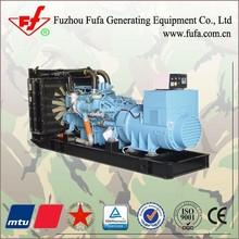 Mtu Engine/620kw /750kva Silent Genset /Electric Starter