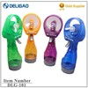 Factory wholesale 2*AA battery operated Hand-held mini water spray fan