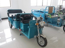 Portable Electric Tricycle For Adult