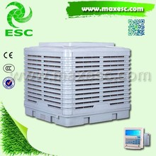 New Look Industrial Low Power Consumption Air Water Cooler Fan