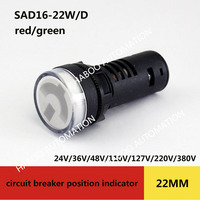 dia.22mm SAD16-22W/D LED indicator circuit breaker switch position type red green indicator light signal lamp