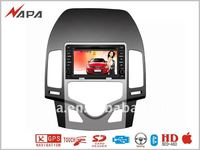 DVD CAR AUODIO GPS NAVIGATION SYSTEM FOR HYUNDAI I30 WITH 7 INCH SCREEN/BLUETOOTH/ VCD/ CD/ MP3/ MPEG4/ CD-R/ WMA/DIVX/JPEG