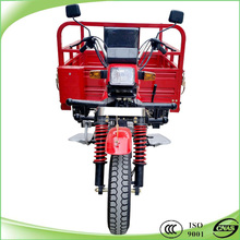 200cc covered motorized tricycles