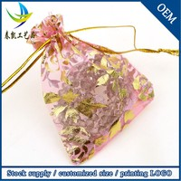 Wholesale 9x12cm Rose Printed Organza Sachets Pink Drawstring Bag