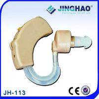 JH-113 BTE Cyber Sonic Deaf Sound Amplifer hearing aid