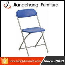 Outdoor Garden Portable Plastic Patio Chairs Wholesale JC-H416