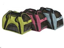Luxury wholesale pet bag,portable foldable pet carrier