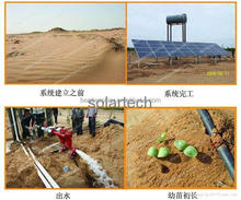 2015 Cheapest Centrifugal Solar Submersible Water Pump