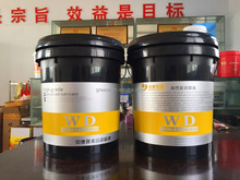 hot sell mp3 grease 15kg china manufacture.Lubricants