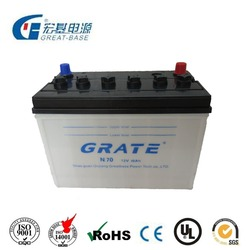 Hot sale Dry Charged Car Battery N70 12V70AH 65D31