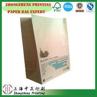 printed food grade paper bag,flat bottom fried chicken bag,brown kraft food bag