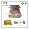 CE approved egg incubator full automatic mini goose egg hatcher for egg hatching
