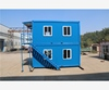 american green mobile shipping conteiner house