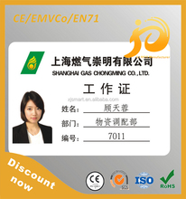 Visitor / Staff / ID working Card with custom photos employee Plastic Card