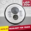 "7"" Inch Round 30 Watt Super LED driving Lights for ATV UTV motorcycle Off Road 4x4 Jeep"