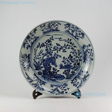 RZEZ09-C 16 inch Ming Reproduction Floral Porcelain Blue and White Plates