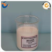 paper defoamer/defoaming agent