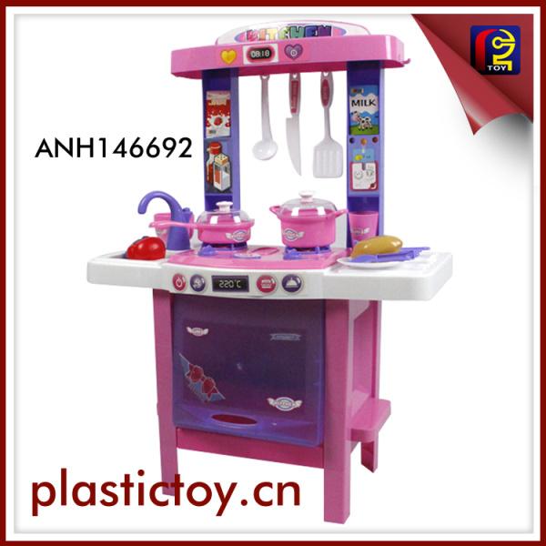 Ensembles de coutellerie enfant en plastique jouet le plus - Cuisine plastique jouet ...