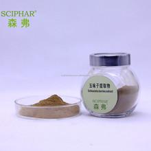 HACCP schisandra extract powder 2% schisandrins/schisandra/schisandra extract powder