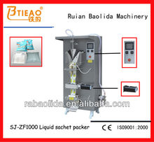 SJ-ZF1000 Automatic Milk Filling And Packing Machine
