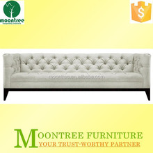 Moontree MSF-1184 Top Quality Modern Hotel 2015 Leather Sofa Design