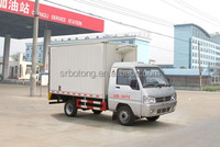 Mini refrigerator box truck with carrier units,1-2tons freezer refrigerated truck with diesel engine