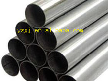 tube8/china welded steel pipe stainless steel price per kg