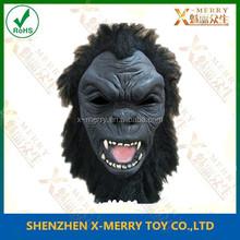 X-MERRY Latex strange animal lion full head mask ,handmade from china