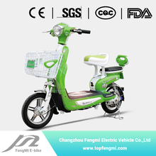 FENGMI DREAM cheap pocket electric bike
