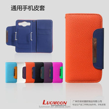Litchi Pattern Universal Cell Phone Diary Case Cover