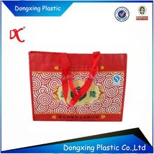 2015 plastic foldable shopping bag pp woven vegetable shopping trolley bag
