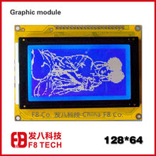 Graphic lcd 128x64 blue