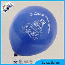 china supplier luck day printed balloon