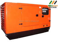Cheap price generator 50 kva for sale