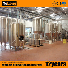 300l hot sale ny brew supply beer machine for pub use