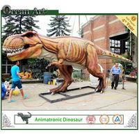 Artificial dinosaur model from Alibaba website