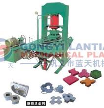Special decorative pavement brick machine / The paving brick machine