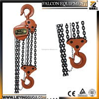 Used construction chain hoist, chain pulley block,chain block with high quality