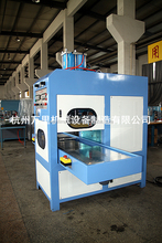 Radio frequency Synchronous Welding Machine
