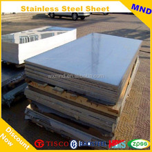 duplex 2205 (ASTM 240/A240M-0) stainless steel
